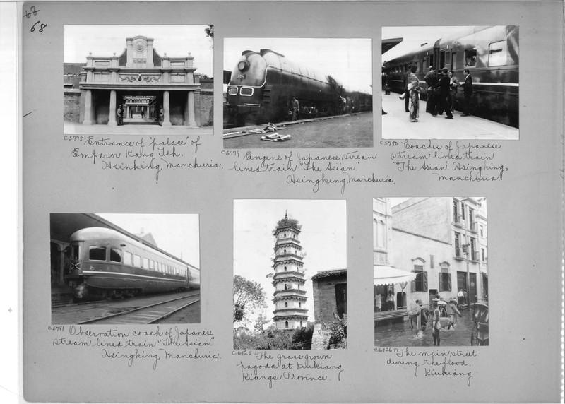 China-18_0068.jpg