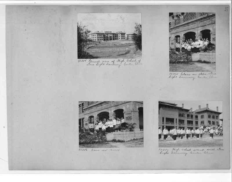Mission Photograph Album - China #10 pg. 0067