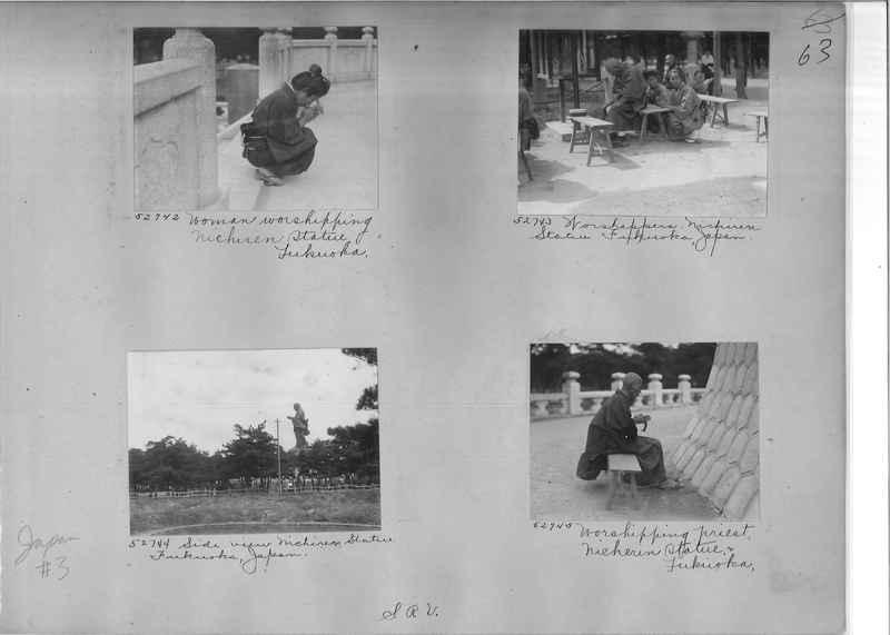 Mission Photograph Album - Japan #03 Page 0063