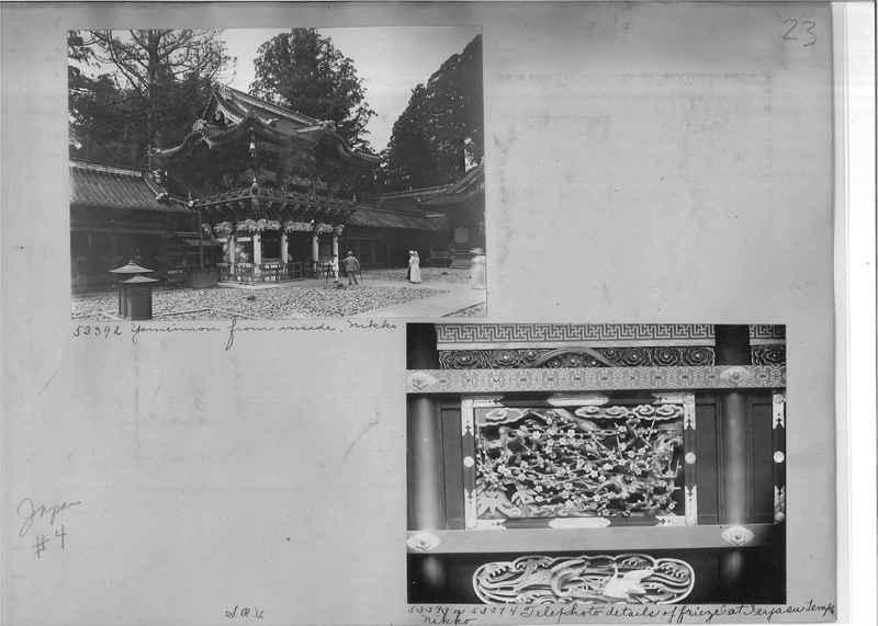 Mission Photograph Album - Japan #04 Page 0023