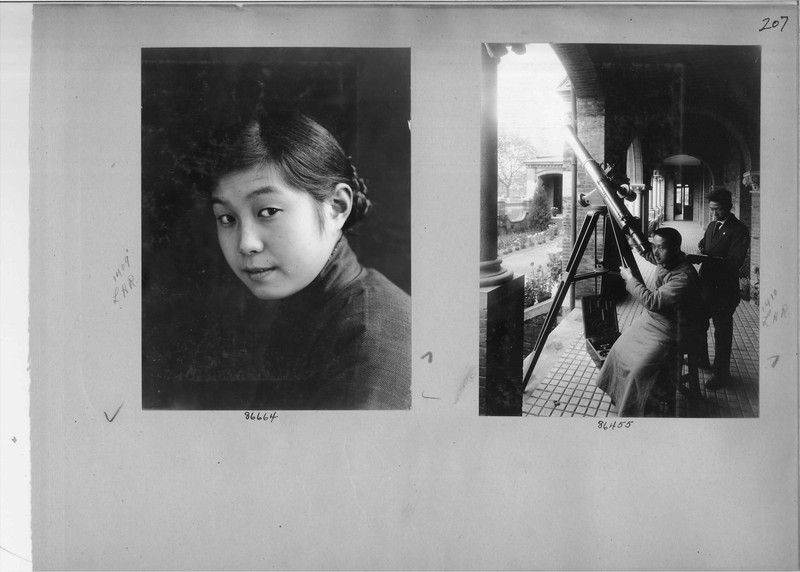 Mission Photograph Album - China #19 page 0207