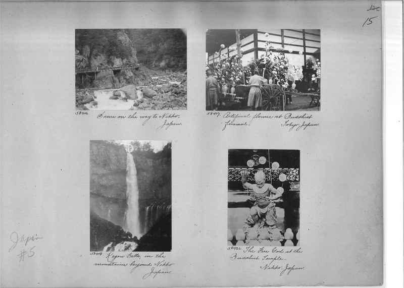 Mission Photograph Album - Japan #05 Page 0015