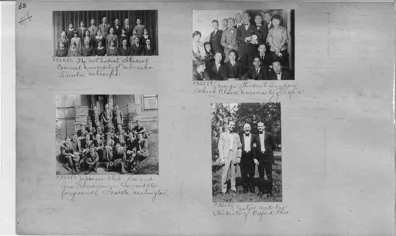 Mission Photograph Album - Education #2 page 0062