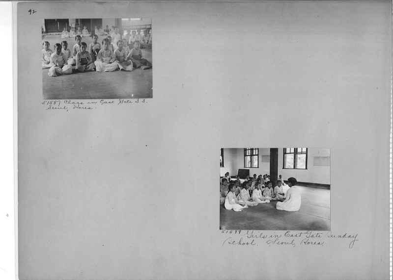 Mission Photograph Album - Korea #04 page 0092.jpg