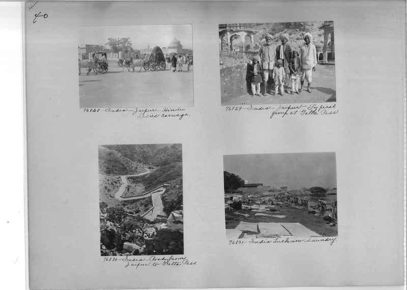 Mission Photograph Album - India #09 Page 0040