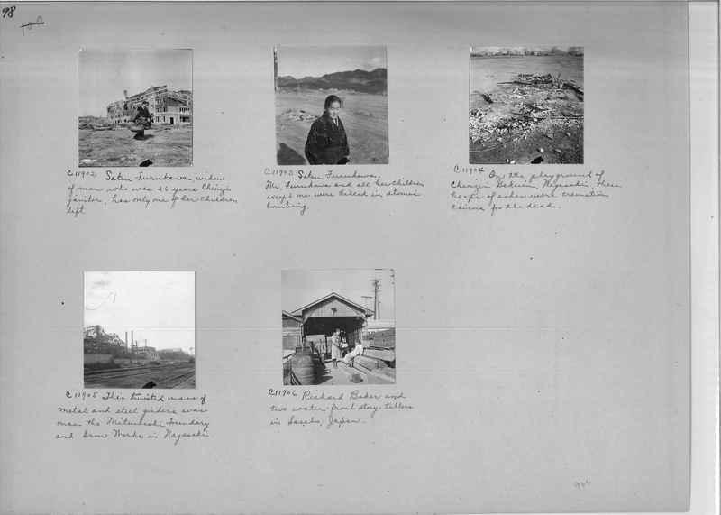 Mission Photograph Album - Japan #06 Page 0098