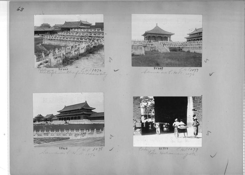 Mission Photograph Album - China #19 page 0068