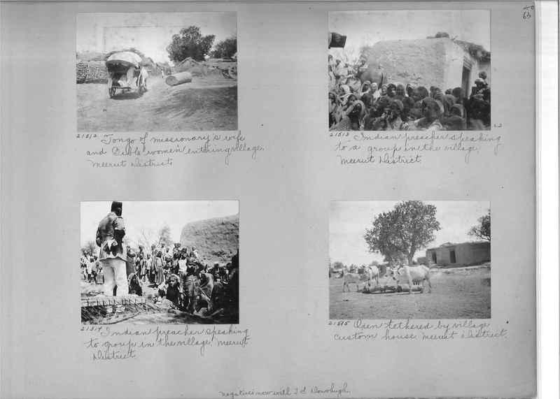 Mission Photograph Album - India #03 page_0063