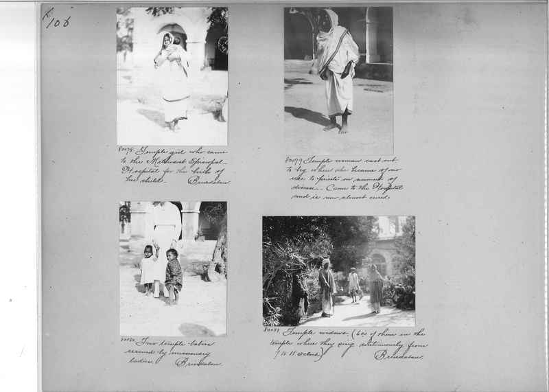 Mission Photograph Album - India #09 Page 0106