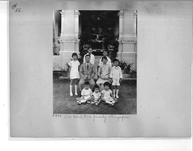 Mission Photograph Album - Malaysia #7 page 0056