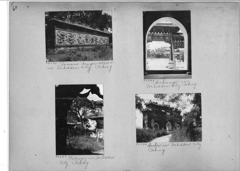 Mission Photograph Album - China #12 page 0060