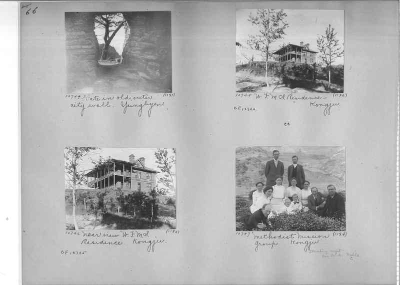 Mission Photograph Album - Korea #1 page 0066