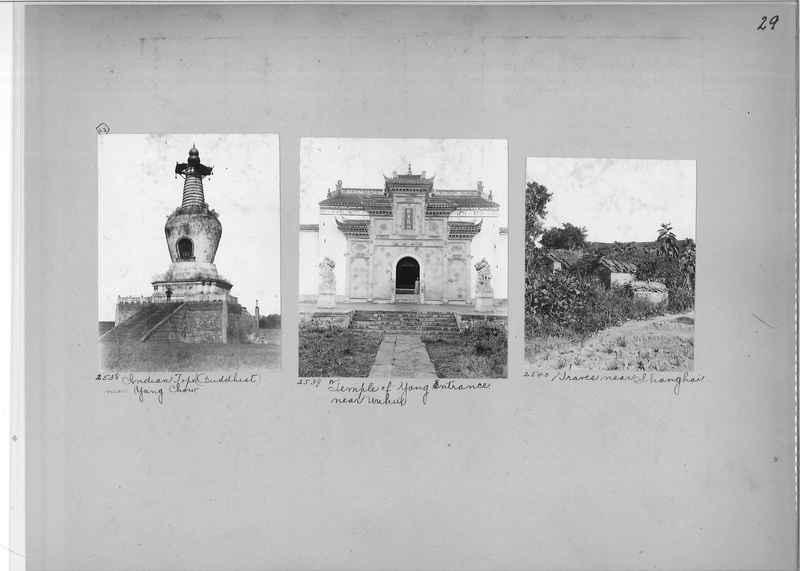 Mission Photograph Album - China #2 page  0029