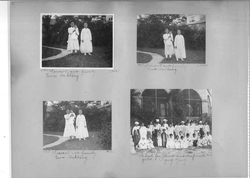 Mission Photograph Album - Korea #2 page 0010