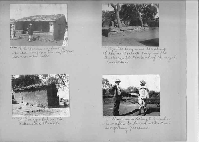 Mission Photograph Album - India #03 page_0154