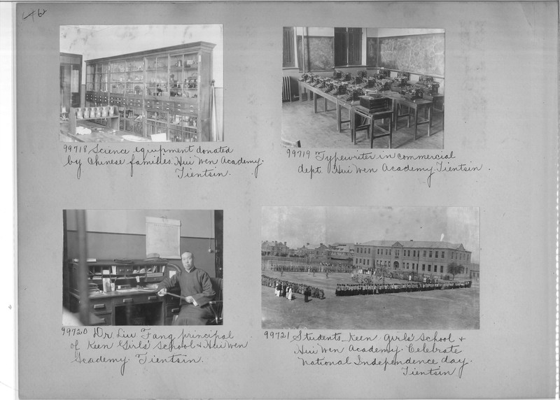 Mission Photograph Album - China #15 page 0062