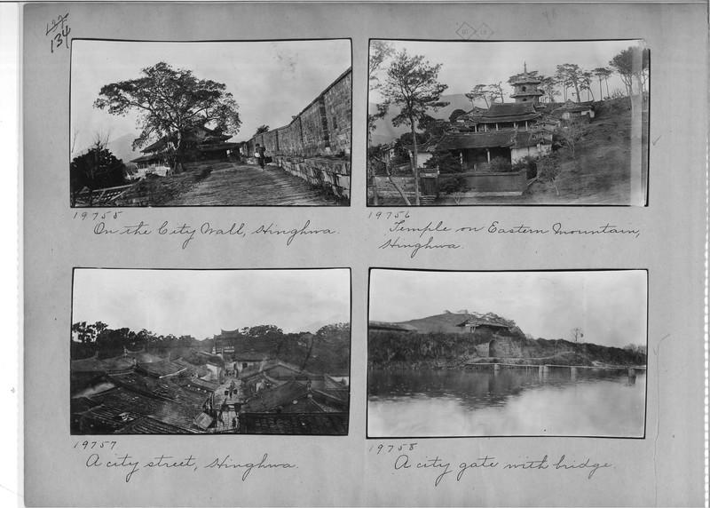 Mission Photograph Album - China #6 page 0134