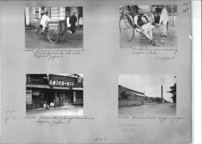 Mission Photograph Album - Japan #03 Page 0207