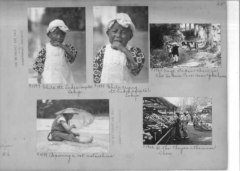 Mission Photograph Album - Japan #06 Page 0035