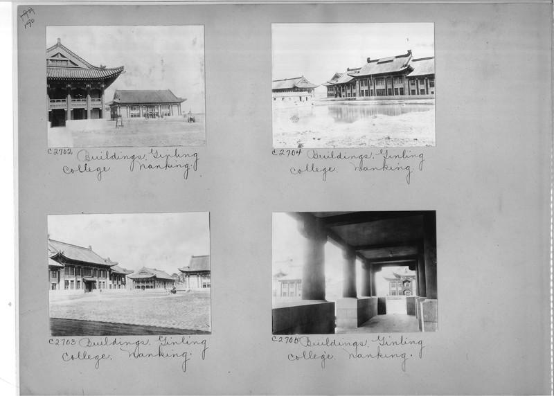 Mission Photograph Album - China #15 page 0190