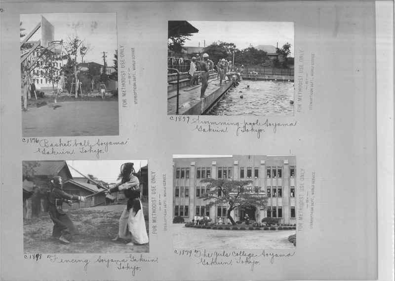 Mission Photograph Album - Japan #06 Page 0030