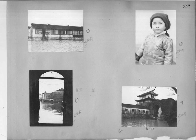 Mission Photograph Album - China #19 page 0259