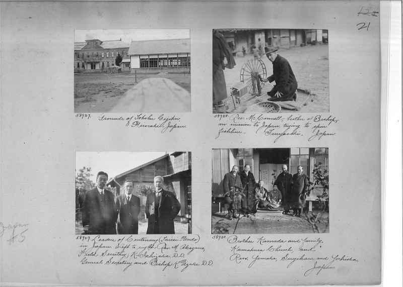 Mission Photograph Album - Japan #05 Page 0021