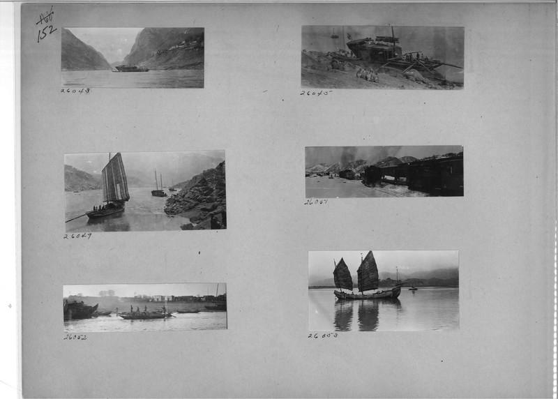 Mission Photograph Album - China #7 page 0152