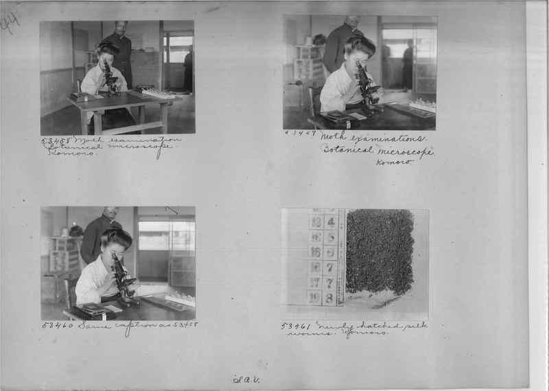 Mission Photograph Album - Japan #04 Page 0044