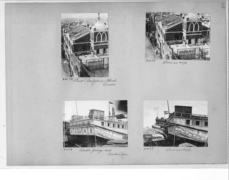 Mission Photograph Album - China #10 pg. 0097