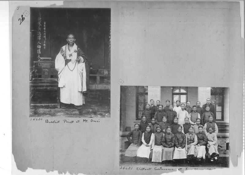 Mission Photograph Album - China #7 page 0026