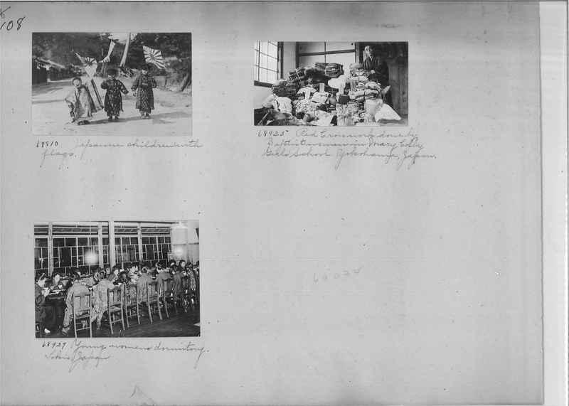 Mission Photograph Album - Japan #05 Page 0108