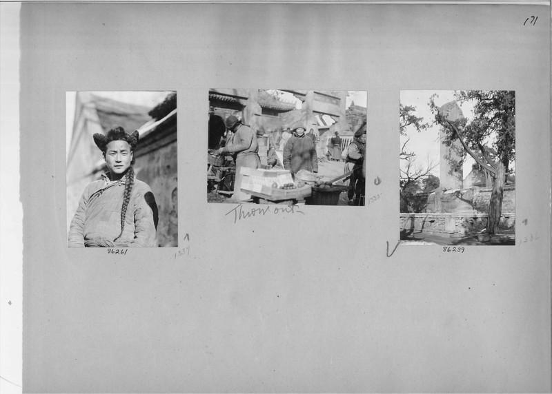 Mission Photograph Album - China #19 page 0171
