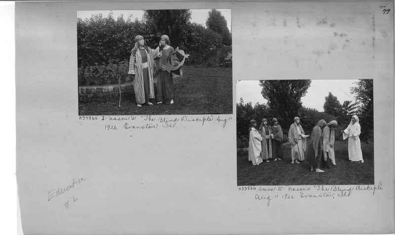 Mission Photograph Album - Education #2 page 0079