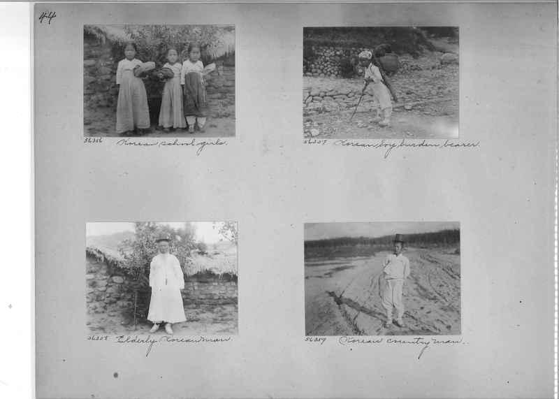 Mission Photograph Album - Korea #5 page 0044