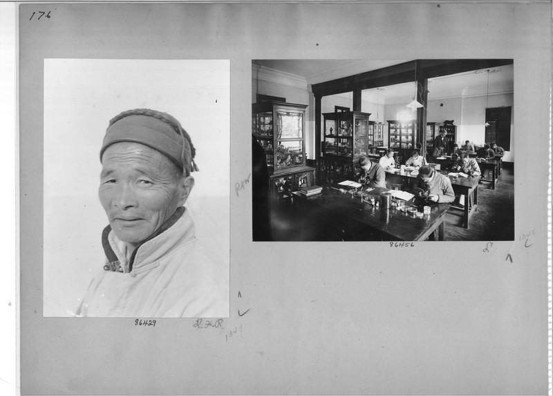 Mission Photograph Album - China #19 page 0176