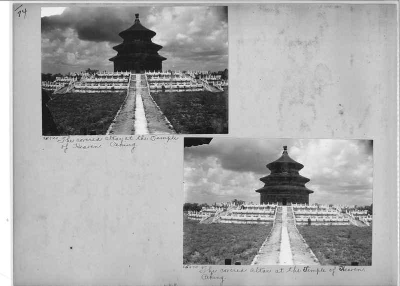 Mission Photograph Album - China #12 page 0074