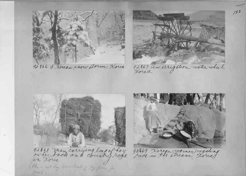 Mission Photograph Album - Korea #5 page 0153