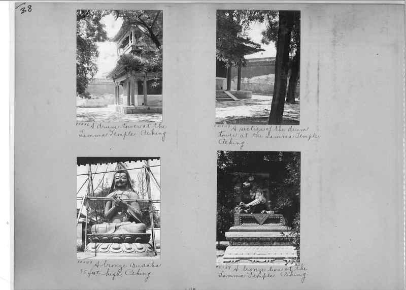 Mission Photograph Album - China #12 page 0038