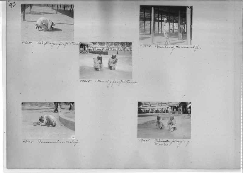 Mission Photograph Album - Burma #1 page 0092