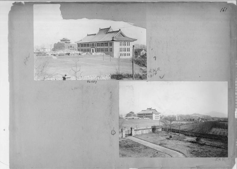 Mission Photograph Album - China #19 page 0161