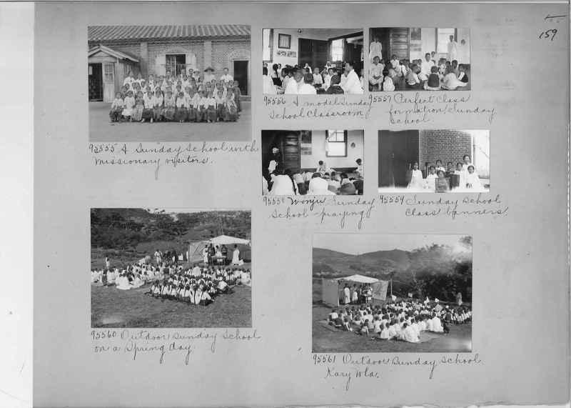 Mission Photograph Album - Korea #5 page 0159