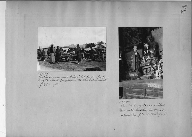 Mission Photograph Album - China #6 page 0097