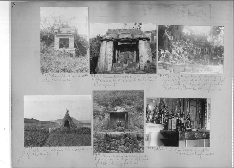 Mission Photograph Album - China #14 page 0022