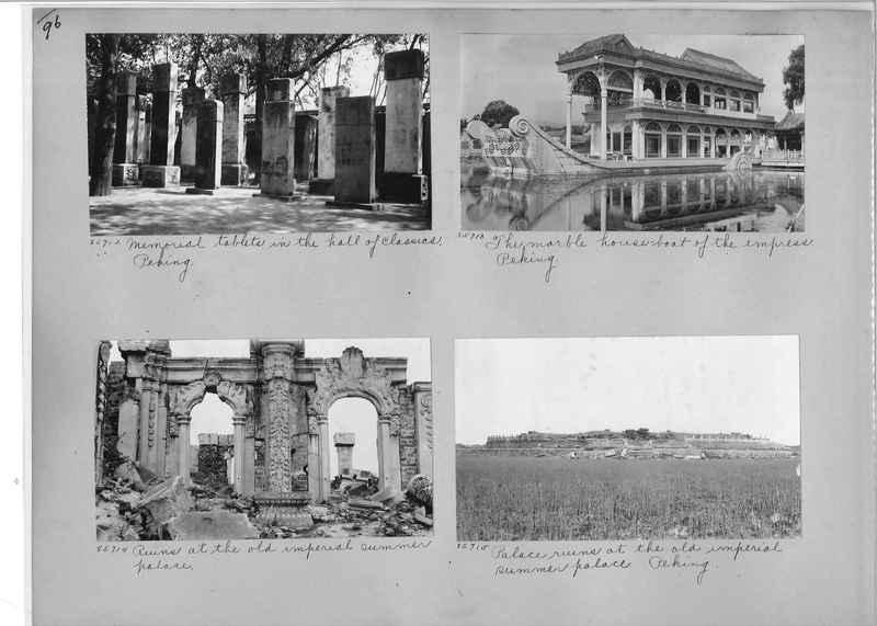 Mission Photograph Album - China #12 page 0096