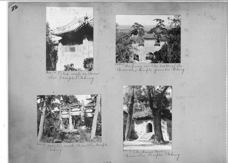 Mission Photograph Album - China #12 page 0032
