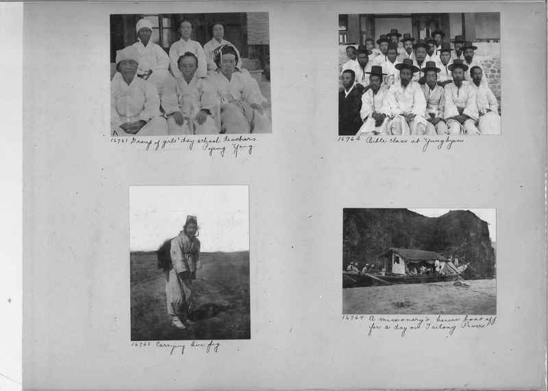 Mission Photograph Album - Korea #2 page 0141