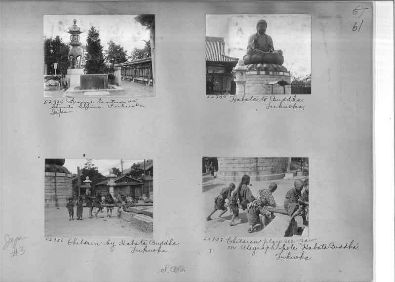 Mission Photograph Album - Japan #03 Page 0061