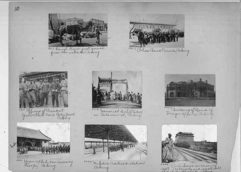 Mission Photograph Album - China #2 page  0010