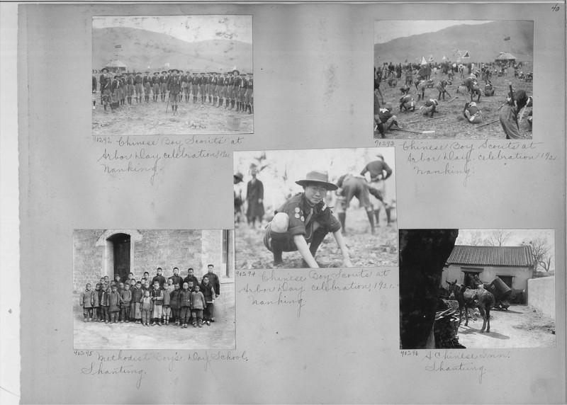 Mission Photograph Album - China #14 page 0043